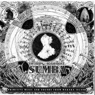 Sumba (Record Store Day 2016)
